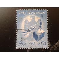 Египет 1958 стандарт, герб