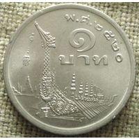 1 бат 1977 Тайланд