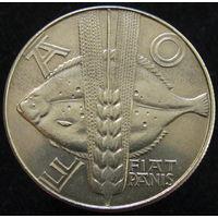 Польша 10 злотых 1971 Y#63 ФАО в капсуле