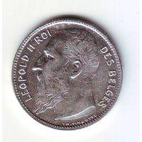 Бельгия. 1 франк 1904 г.
