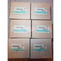 Конденсаторы К73-15 с 1 руб