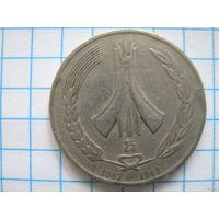 Алжир 1динар 1987г.(25лет независимости)