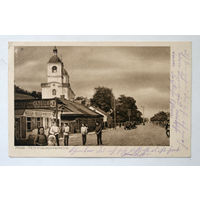 Открытка. Пинск. Петербургская улица. Магазин Галоши. 1916г.