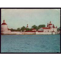 1966 год Кириллов Вологодская область