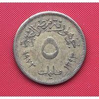 74-12 Египет, 5 миллим 1973 г.