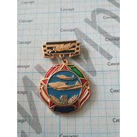 Знак 45 лет соединению ВВС СССР