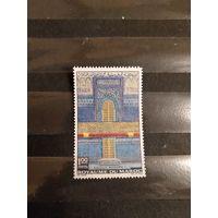 1971 королевство Марокко мавзолей Мухаммеда5 концовка чистая без клея без дыр (3-2)