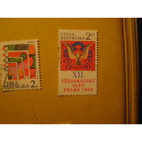Чехия 1994 спорт 12-й Пан-Сокол ралли
