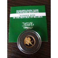 Монета 10р 2005г. Балет золото 1,24г тираж 25000 сертификат