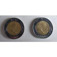 Италия 500 лир, 1998 20 лет IFAD  5-11-11*12