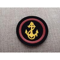 Шеврон нарукавный знак Морской пехоты ВМФ СССР штамп 9