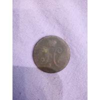 Старая монета