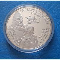 Рогволод Полоцкий и Рогнеда. 1 рубль 2006 г.