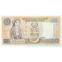 Кипр, 1 фунт 2004 год