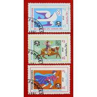 Афганистан. История почты. ( 3 марки ) 1984 года.