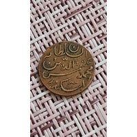 Мальдивы 1 лариат лари ларин 1913 ( 1331 г ) Султанат