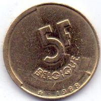Бельгия, 5 франков 1988 года.