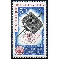 Метеорологический спутник Верхняя Вольта 1966 год серия из 1 марки