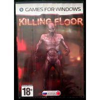 Игра Killing Floor
