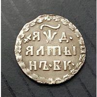 Алтын 1704