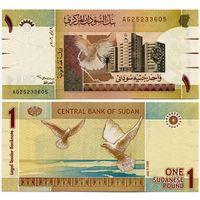 Судан. 1 фунт (образца 2006 года, P64, UNC)
