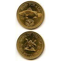Уганда 200 шиллингов 1995 г. KM#148 (ФАО, FAO, Нильский окунь, Рыба)
