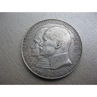 2 марки 1904 г. 400 лет династии Гессен.