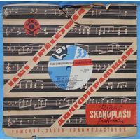 ЕР 20 см. Гос. Сибирский народный хор, руководитель В. ЛЕВАШОВ (1959)