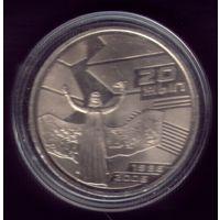 50 Тенге 2006 год Казахстан 20 лет декабрьским событиям