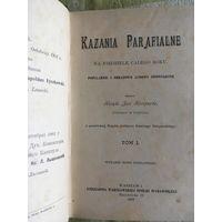 Парафиальные проповеди, Варшава, 1902, на польском, библиотека кс. Куриловича