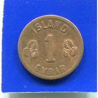 Исландия 1 эйрир / эйре 1959