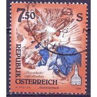 Австрия 1994 2124 0,5e Аббатство монастырь ГАШ