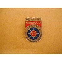 7 конференция по коллоидной химии,Минск-77.
