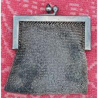 Старинный женский кошелек.конец 19-го века. Цена снижена !