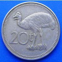 6577:  20 тойа 1984 Папуа Новая Гвинея