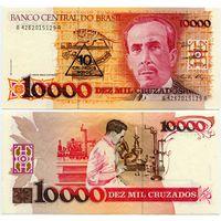 Бразилия. 10 новых крузадо на 10 000 крузадо (образца 1988 года, с надпечаткой 1990 года, P218b, UNC)