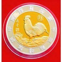 Китайский зодиак ГОД ПЕТУХА