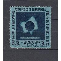 Астрономия. Полное солнечное затмение. Мексика. 1942. 1 марка. Michel N 811 (14,0 е)