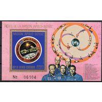 Космос Экваториальная Гвинея  1975 год 1 номерной блок (М)
