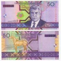 Туркменистан 50 манат 2005г.  распродажа