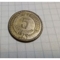 Чили 5 сентесимо 1970