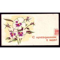 1970 год Пинск С праздником 1 мая!