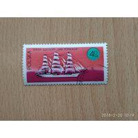 """Марка """"Фрегат """"Дар Поморья"""" (польск. Dar Pomorza), трехмачтовый польский парусный корабль, 1909 года постройки""""  (Польша, 1971 г.)."""