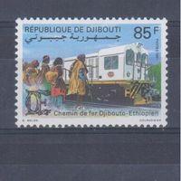 [2016] Джибути 1991. Поезда,локомотивы. Одиночный выпуск. MNH