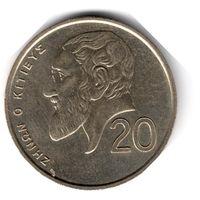 Кипр. 20 центов. 1993 г.