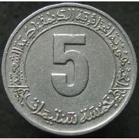 1к Алжир 5 сантимов 1980 ФАО распродажа коллекции