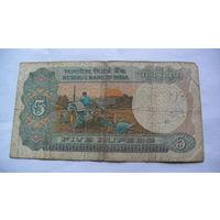 Индия 5 Рупий 1979-82г. (степлер). 1 распродажа
