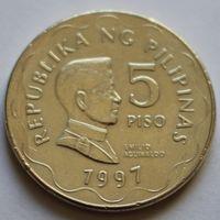5 писо 1997 Филиппины