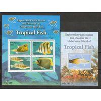 Палау Океанические рыбы