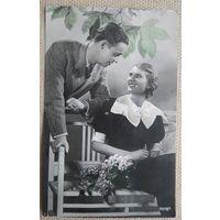 """Фотоокрытка  """"Влюбленные"""" Германия 1945 г. Подписана."""